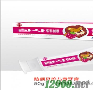 儿童牙膏50g装