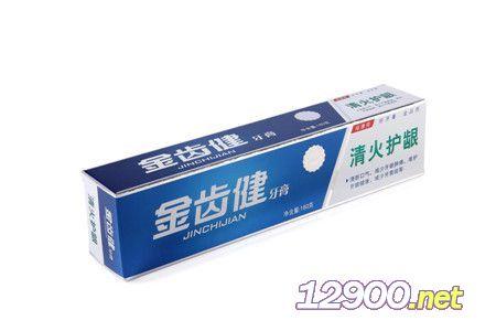 金齿健牙膏系列(清火护龈)