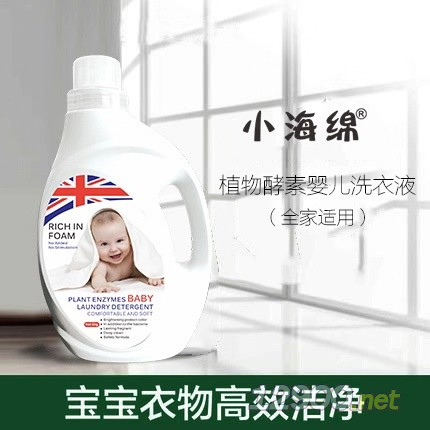 """""""欧力娅""""橄榄油亮发清爽�ㄠ�水"""