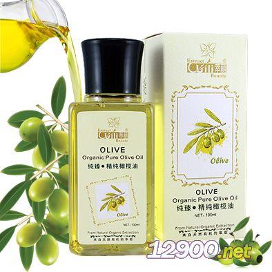 萃丽精纯橄榄油