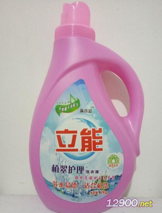 立能洗衣液2KG