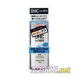 DHC电动剃须刀用男士剃须�ㄠ�
