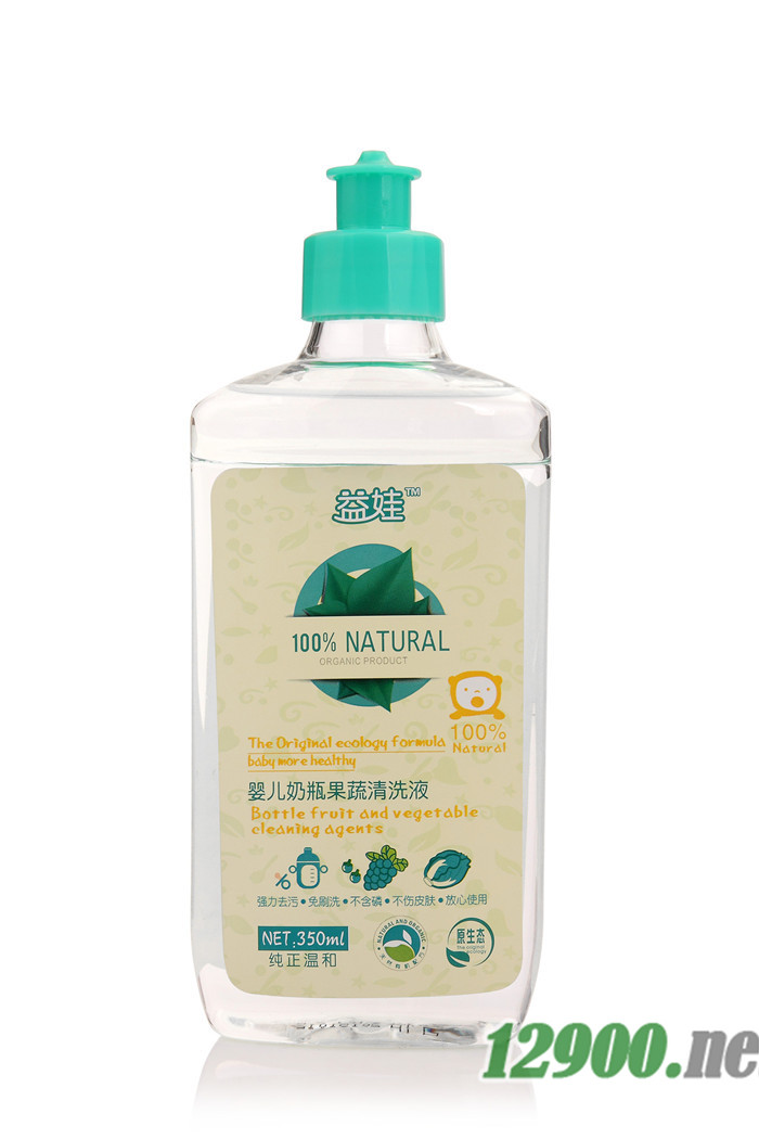 婴儿奶瓶果蔬清洗剂