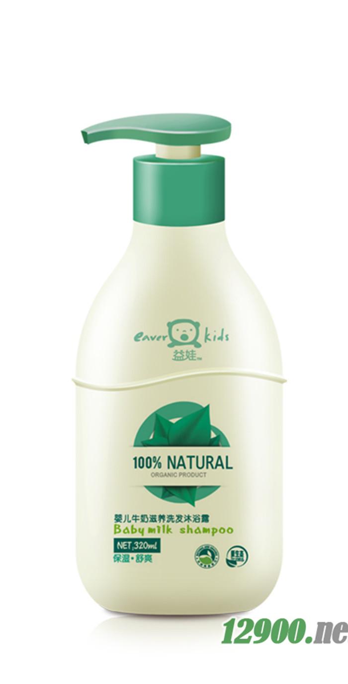 婴儿牛奶滋养洗发沐浴露