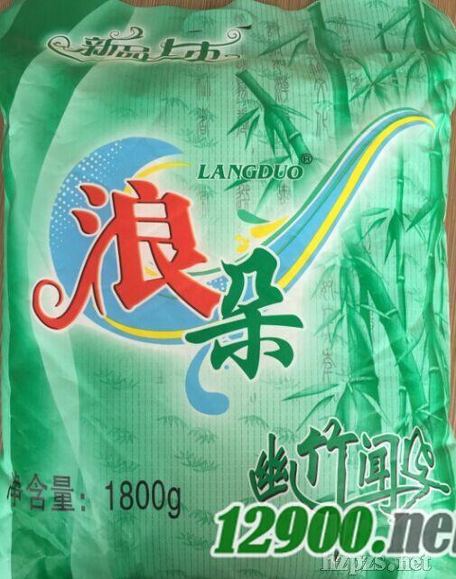 竹盐洗化用品