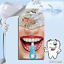 美白洁牙擦MJX907口腔护理用品