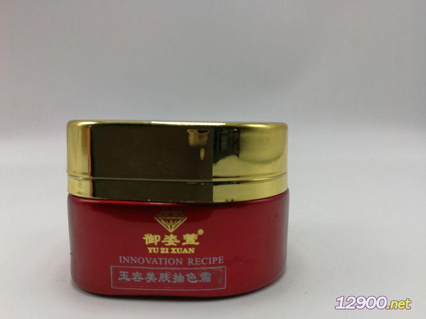玉容美肤抽色霜35g粗黑皮肤使用