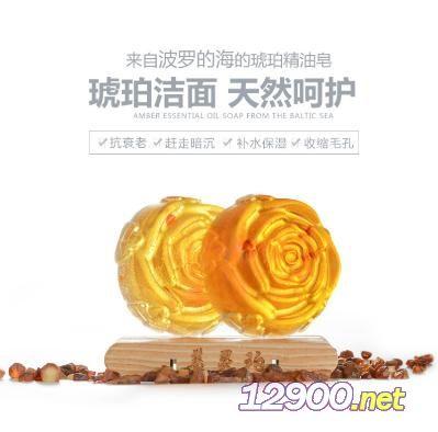 美灵珀玫瑰花型琥珀皂套装