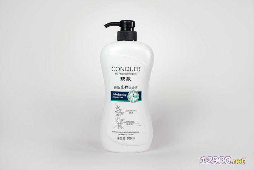 征服控油止痒洗发水系列