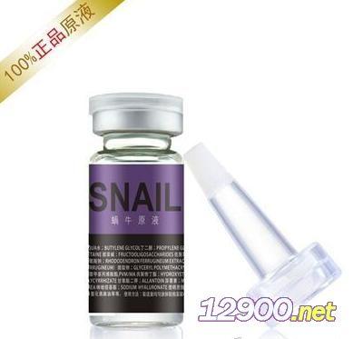 Coobegirl-蜗牛再生原液