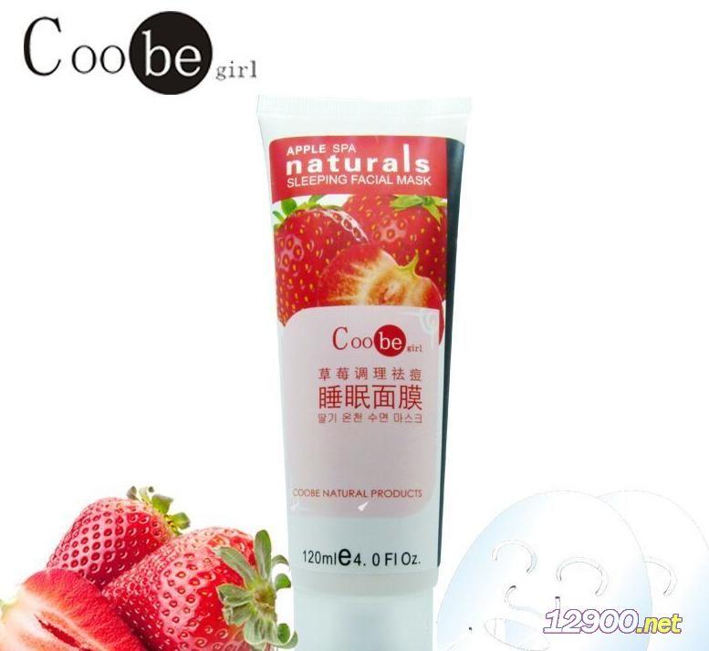 Coobegirl-草莓调理祛痘睡眠面膜