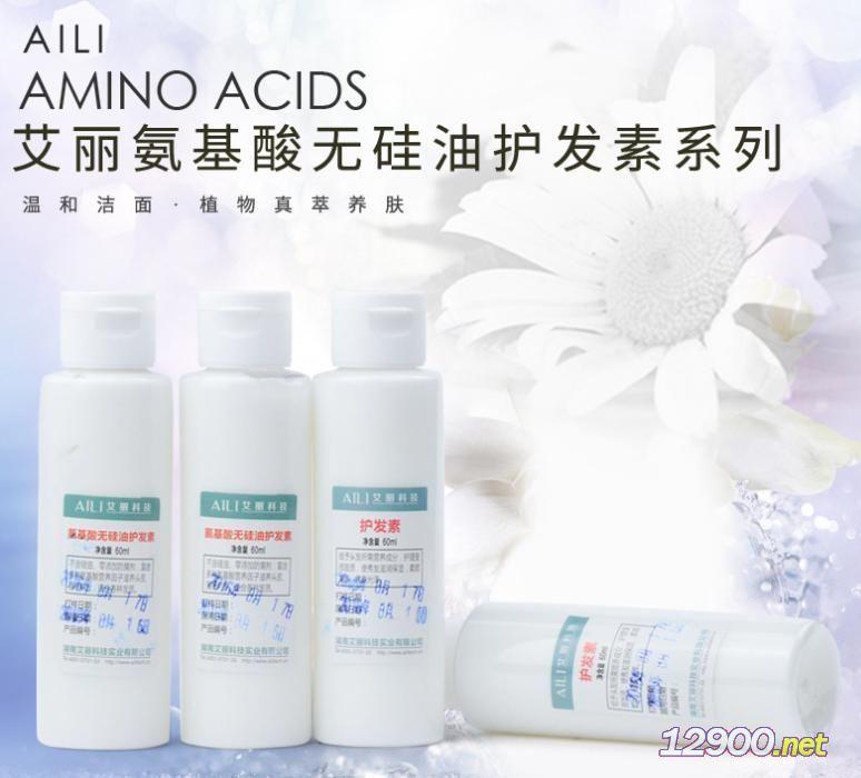 氨基酸无硅油护发素
