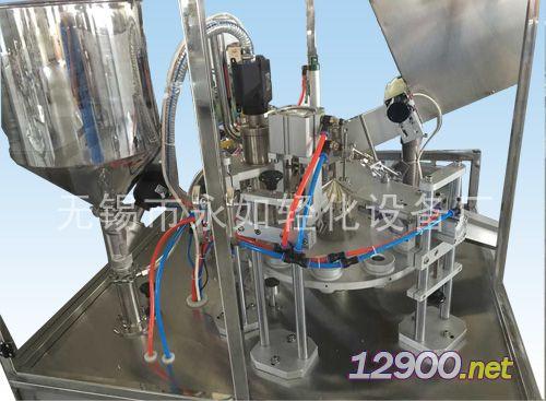 全自动塑料(复合)软管封尾机