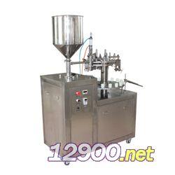 金属软管封口机(灌装胶水)