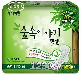 韩国睿智美人原装进口天丝日用卫生巾23c