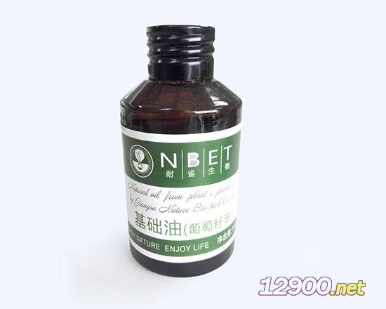 耐雀葡萄籽油