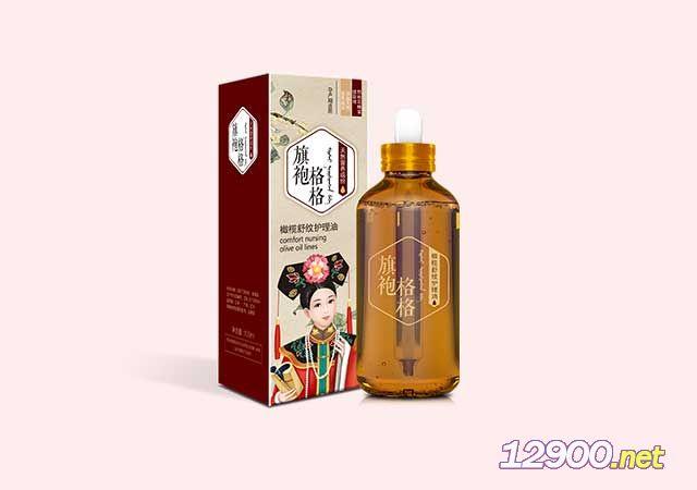 橄榄舒纹护理油