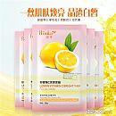 柠檬控油保湿面膜