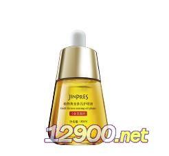 植物*多元护理油(金萃瓶III)