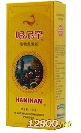哈尼罕植物养发粉