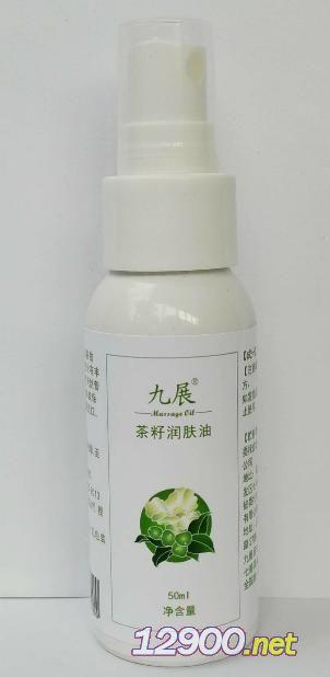九展茶籽���w油
