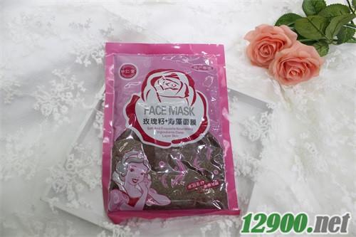 150g玫瑰籽海藻面膜