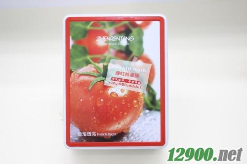 铁盒隐形十片装西红柿面膜