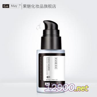 果魅玻尿酸晶乳50g