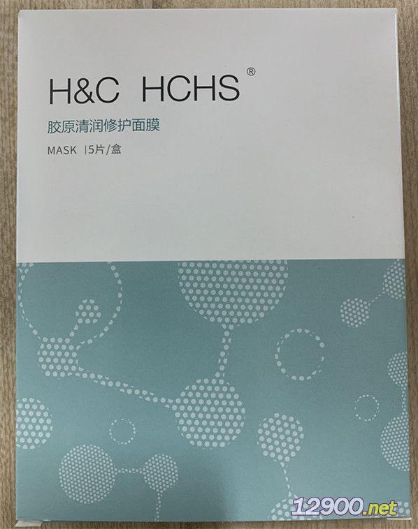 H&CHCHS�z原清��修�o面膜