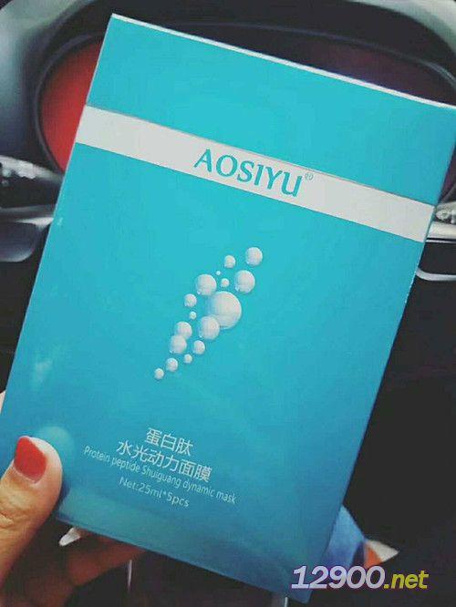 AOSIYU奥斯宇蛋白肽水光动力面膜
