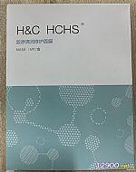 H&CHCHS胶原清润修护面膜