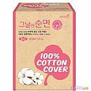 睿智美人韩国进口天天纯棉日用卫生巾25