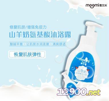 ��艾米山羊奶�a水���w乳
