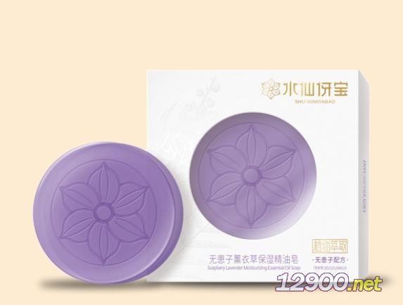 水仙伢���o患子薰衣草保�窬�油皂