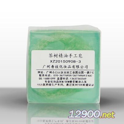 迷迭香精油手工皂