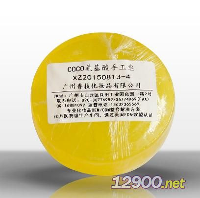 Coco氨基酸手工皂