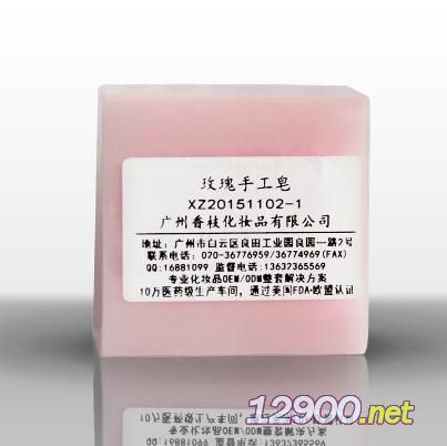 玫瑰手工皂