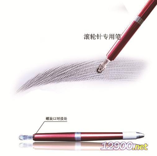 韩式纹绣万能手工笔