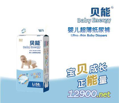 品质装婴儿6D纸尿裤