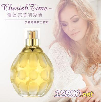 贝尔兰妮珍爱时刻香水