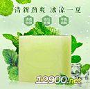 青苹果精油皂