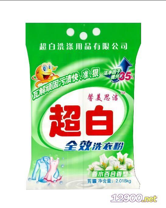 超白香水百合2018g