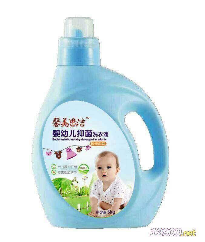 超白低泡抑菌洗衣液3kg