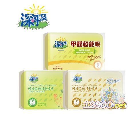 精油浓缩植物香膏