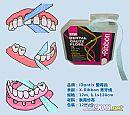 宽牙线X-Ribbon
