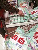 超白高泡洗衣粉3018g