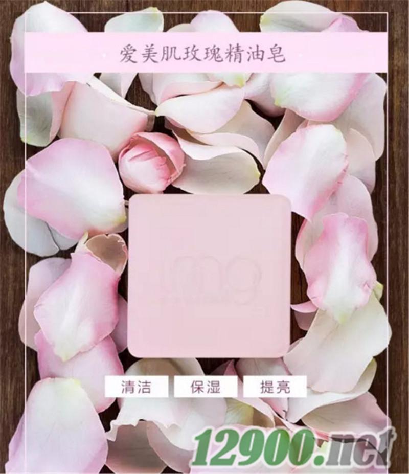 i.m.g玫瑰精华手工皂