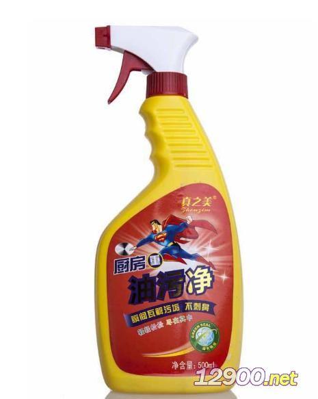 强力油污净