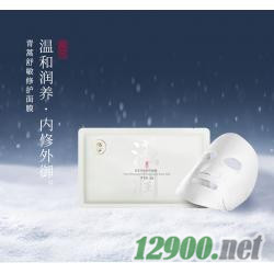�i心20g青蒿修护面膜(2片装)
