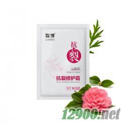 裂博10g山茶花抗裂修护霜(10g6袋)